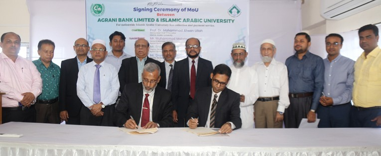 signing-ceremony-of-mou